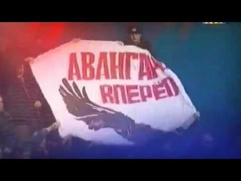 Avangard (the Clip - ' is a pity Nothing ') Ничего Не Жаль