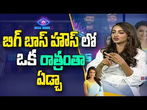 Actress Tejaswi Madivada About Bad Incident In Bigg Boss Season 2 | ABN Telugu