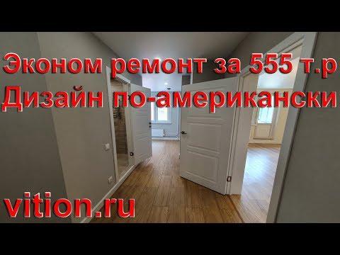 Купить квартиру в спб новостройки недорого с отделкой сданных домах шушары