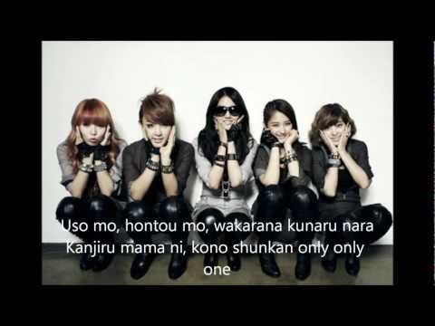 4minutes-i My Me Mine   japanese Version   Lyrics video