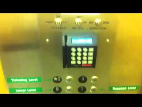 Terminal A Elevator, Memphis International Airport