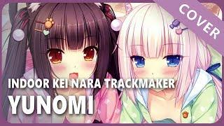 Yunomi「Indoor Kei Nara Trackmaker」- Cover | Selphius