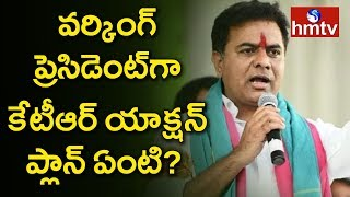 Action Plan of KTR as TRS Working President  | hmtv