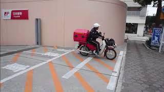 八重山郵便局が史上最高の繁忙期入りか