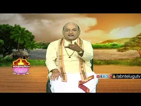 Garikapati Narasimha Rao | Nava Jeevana Vedam | Full Episode 1408 | ABN Telugu