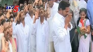 YS Jagan Hoists The National Flag | 72nd Independence Day Celebrations | Vizag