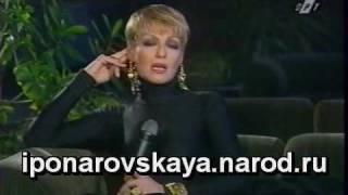 Irina Ponarovskaya И Понаровская Гитара 1995