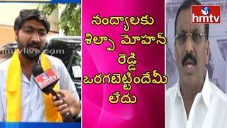 Bhuma Brahmananda Reddy Face to Face | TDP Will Win Good Majority in Nandyala