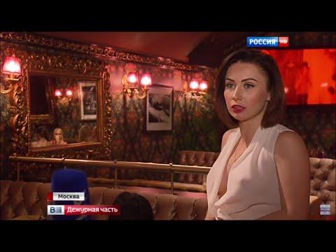 Элитный московский клуб оказался притоном