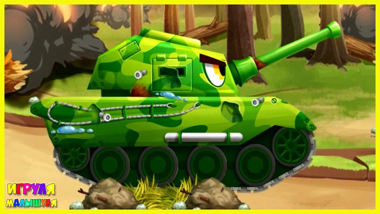 Развивающие игры танки