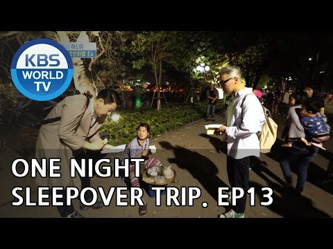 One Night Sleepover Trip I 하룻밤만 재워줘 – Ep.13 [ENG/2018.06.05]