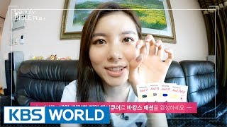 Beauty PLUS - Healthy nails, get ready for vacation with real nail polish! [Beauty Bible 2017.07.10]