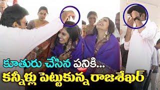 Rajasekhar In Happy Tears At His Daughter Shivani Debut Movie Opening | Top Telugu Media