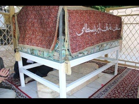 Hazrat Baayazid Bastami Rehmatullah Alaih-moulana Sajjad Nomani Sahab ( D B ) video