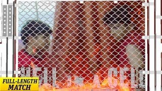 PKW WRESTLING HELL IN A CELL FAHAD FBK VS SHOAIB AHMED HELL IN A CELL FULL MATCH HD