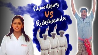 THE REAL CRICKET BATTLE