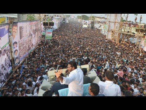 YS Jagan Full Speech@Bahiranga Sabha at Gurla | Vizianagaram DIstrict - Watch Exclusive