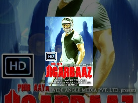PHIR AAYA JIGARBAAZ | HD Hindi Film | Full Movie | Arun Vijay | Mamta Mohandas