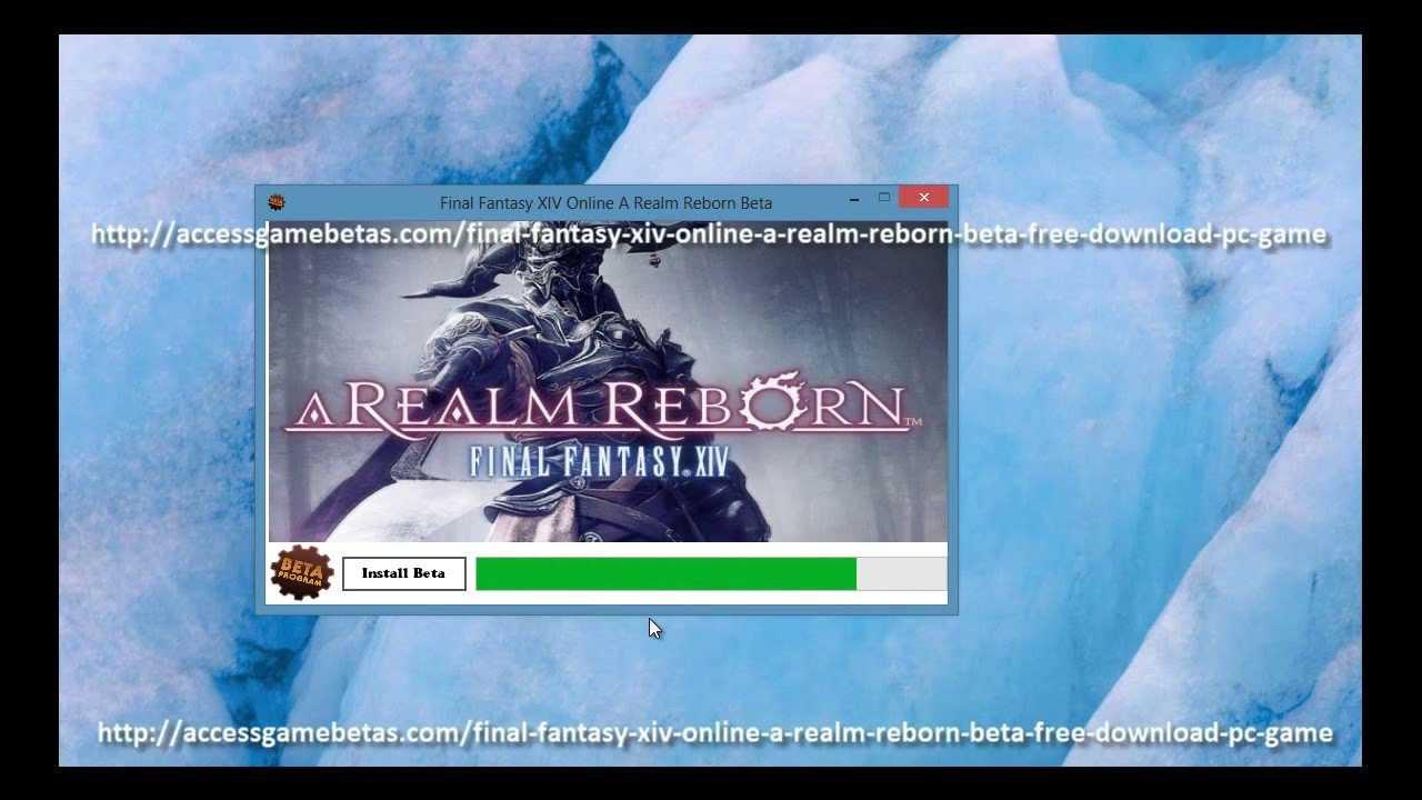 FINAL FANTASY XIV Game Client Download Windows