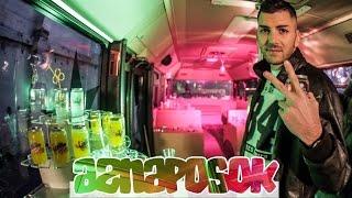 BLR - AZNAPOSOK Feat. Dér Heni & Burai Krisztián