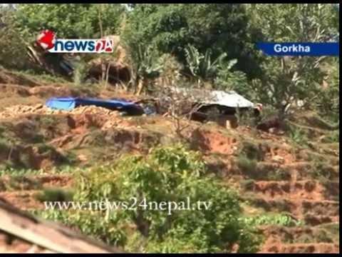 भूकम्पपछिको पीडामा गोरखाबासीको कथा र व्यथा Gorkha After Earthquake- NEWS 24