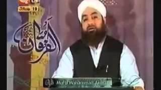 download lagu Al Furqan Mufti Akmal - Taqdeer Full gratis