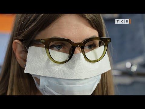 Чтобы очки не запотевали рядом с маской