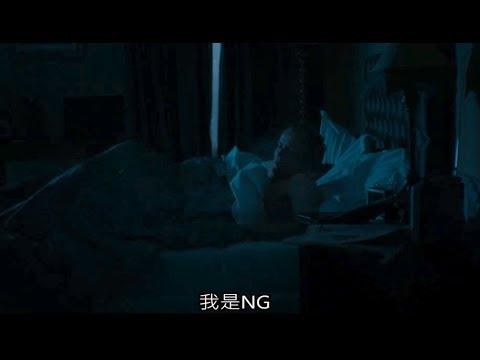 【NG】來介紹一部為了救公主與豬那個的影集《黑鏡第一季第一集》