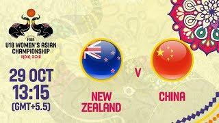 Новая Зеландия до 18 : Китай до 18