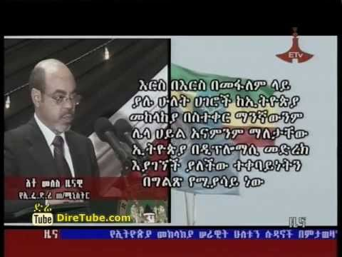 PM Meles Zenawi send wishes to Ethiopian Troops in Abyei