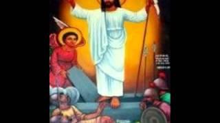 Like Mezemeran Kinetibeb - Ethiopian Orthodox Tewahdo Mezmur