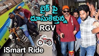 RGV Triple Riding to Watch Ismart Shankar Movie || Ismart Shankar |