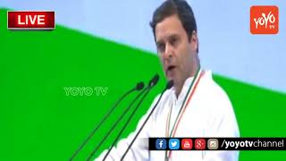 Rahul Gandhi First Speech As National Congress President | Congress Party Plenary Session