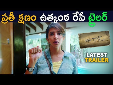 w/o Ram Latest Trailer 2018 - Latest Telugu Movie 2018 - Manchu Lakshmi