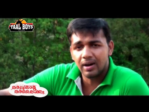 Saleem Kodathoor 2013-2014 New Super Hits Mappilapattu Malayalam Album Song-mahathibeema video