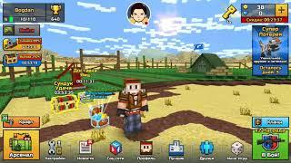 Баг в игре pixel gun 3d на алмазы
