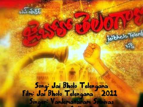 Jai Bolo Telangana [title Song Full] Song 1 With Lyrics video