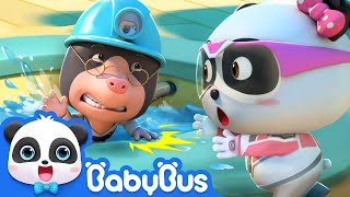 Super Panda Goes on a New Mission | Super Panda Rescue Team | BabyBus Cartoon