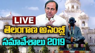 Telangana Assembly LIVE |  New Municipal Act | hmtv
