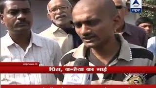 Ground Report over security in Kanhaiya's village Begusarai, Bihar