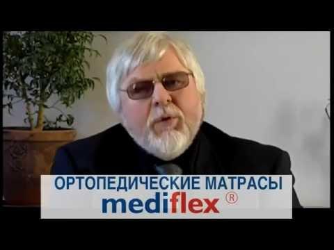 Медифлекс актив дэй отзывы