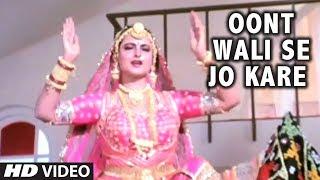 Oont Wali Se Jo Kare Full HD Song   Bhrashtachar   Mithun Chakarborty, Rekha