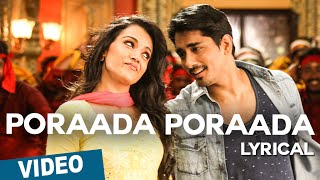 Poraada Poraada Song with Lyrics | Aranmanai 2 | Siddharth | Trisha | Hansika | Hiphop Tamizha