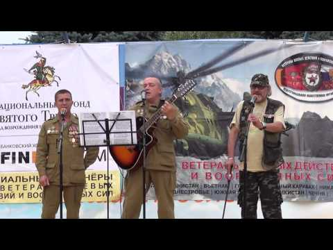 Военные, армейские песни - Я вспоминаю утренний Кабул
