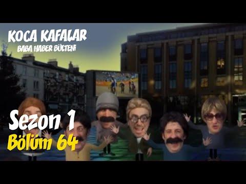 Koca Kafalar Ile Baba Haber Bülteni (Bölüm 64)