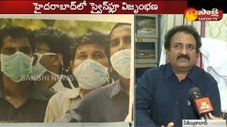 Face to Face with Gandhi Hospital Superintendent Shravan Kumar on swine flu - Sakshi TV - netivaarthalu.com