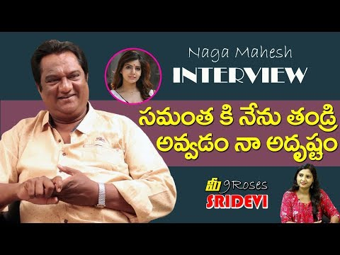 Naga Mahesh Sensational Comments on  Samantha | Naga Mahesh Exclusive Interview #9RosesMedia