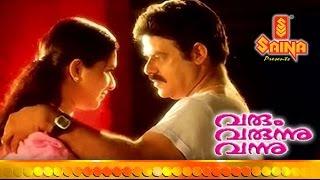Varum Varunnu Vannu (2003)
