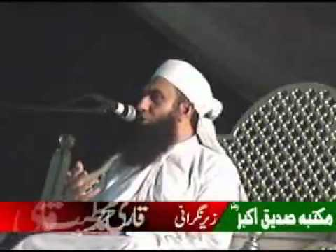 Maulana Tariq Jameel in Arifwala part 06 of 13