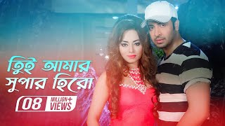 Tui Je Amar Super Hero   Shakib Khan  Toma Mirza   Imran   Ohongkar Bengali Movie 2017